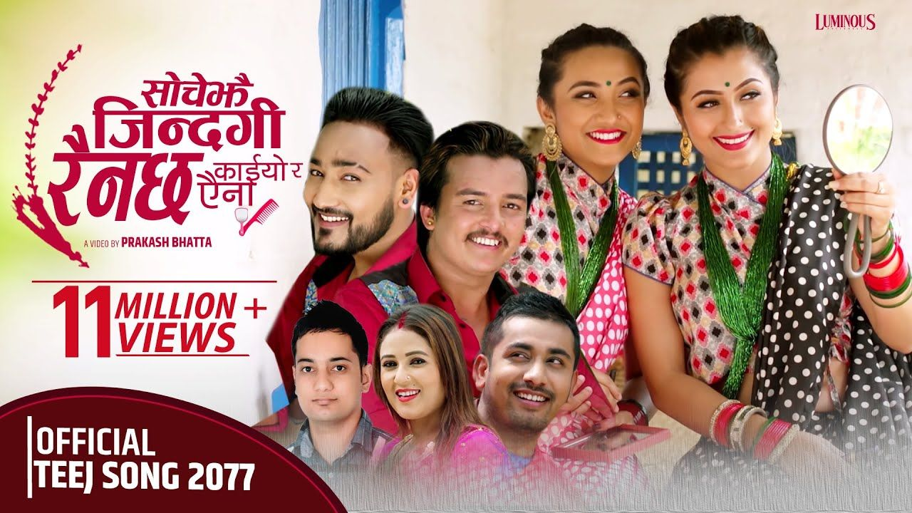 15 Hit Nepali Songs ideas   nepali song, songs, lyrics