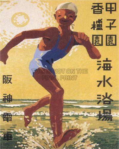 Travel Tourism Koshien Koroen Beach Sun Japan Vintage Advertising Poster