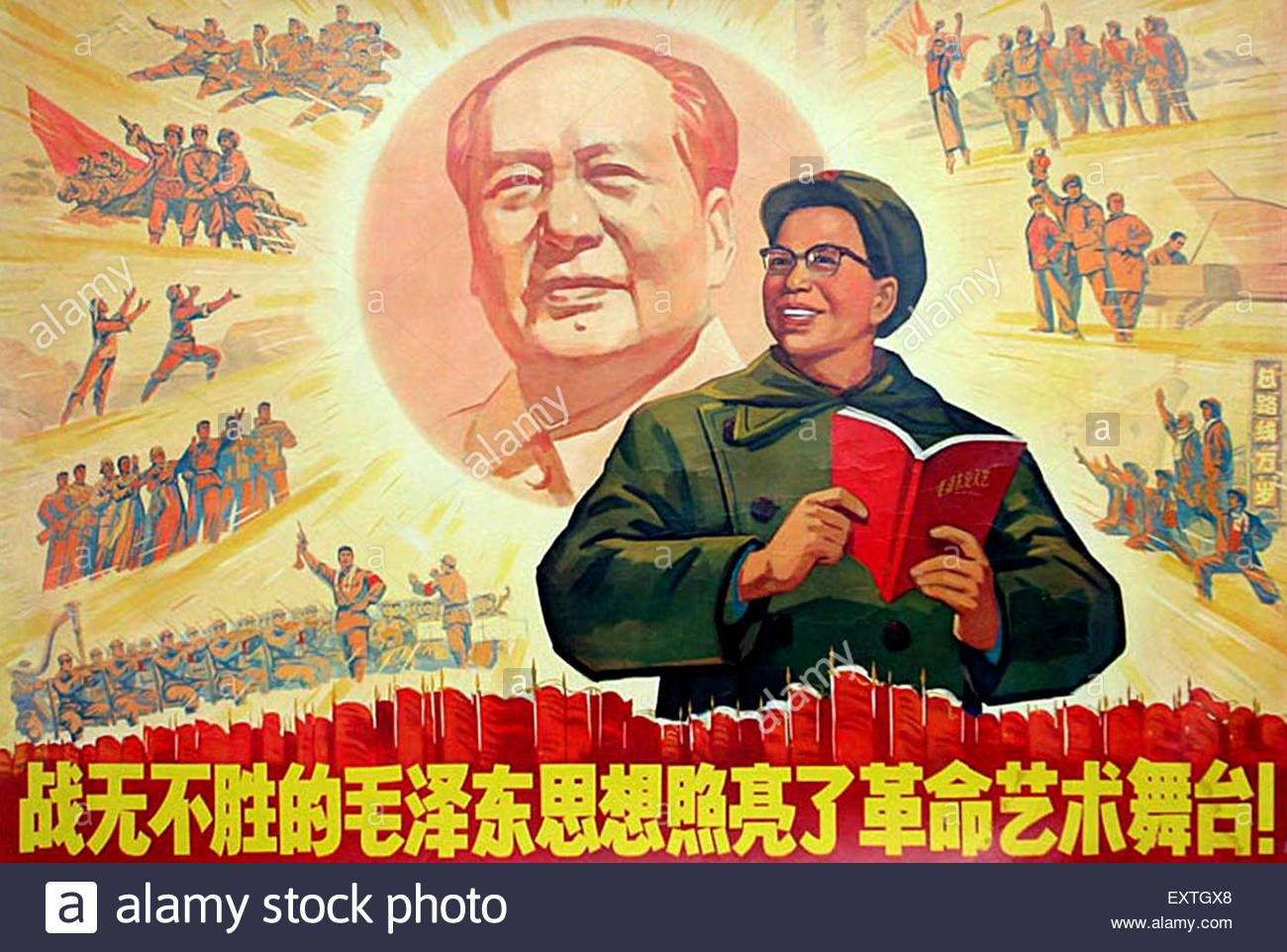 Chinese Communist Political China Propaganda Red Army Revolution Poster Print A4
