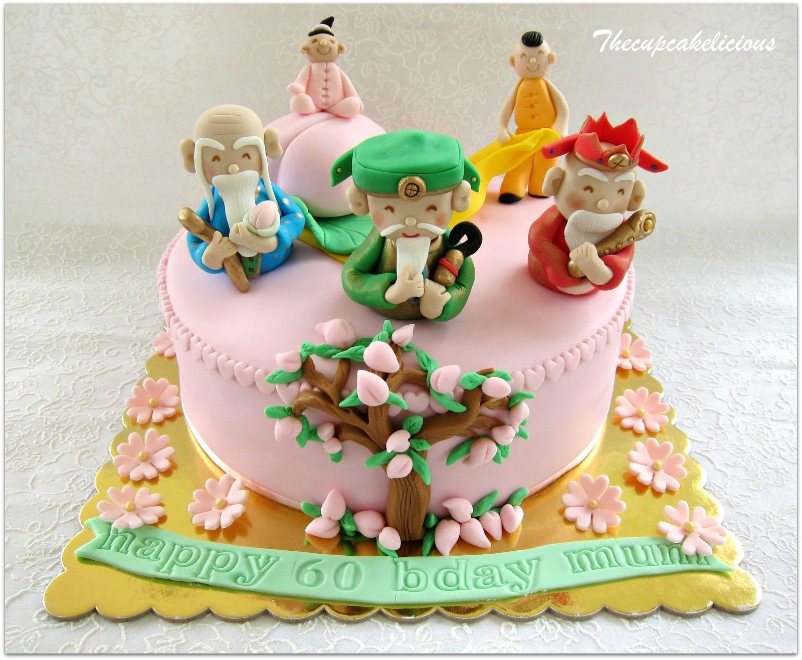 Chinese 60th birthday cake Asian cake, 60th birthday