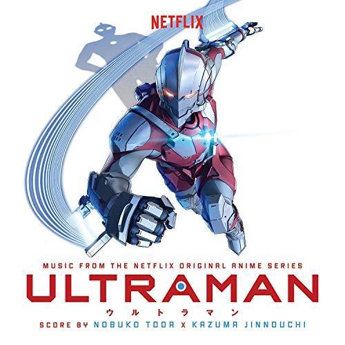 Ultraman NETFLIX Soundtrack Music from the Netflix