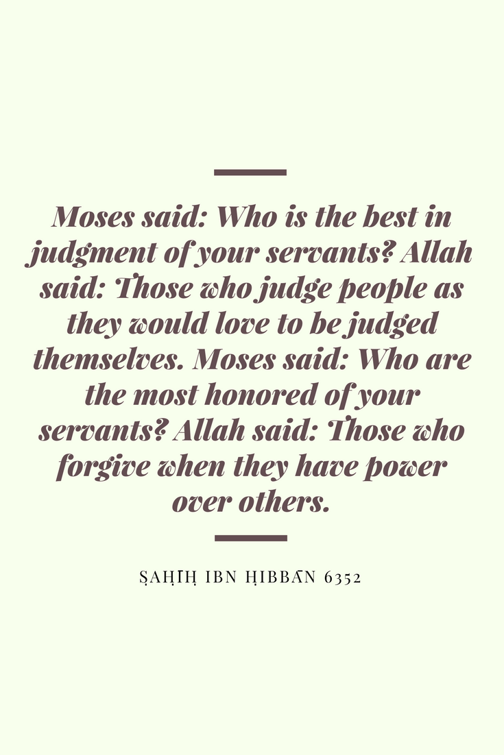 Humanity Quotes 50 Best Humanity Quotes In Islam Quran Quotes On Humanity