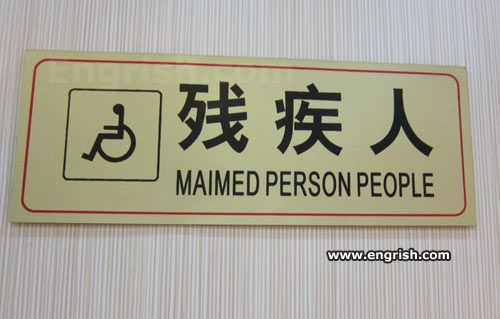 maimed-person-people