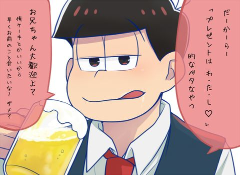 「おそ松さん/Osomatsu-san」おしゃれまとめの人気アイデア