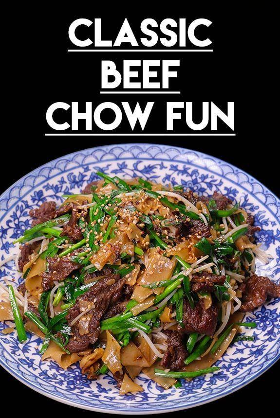 beef chow fun beef ho fun pups with chopsticks  beef chow