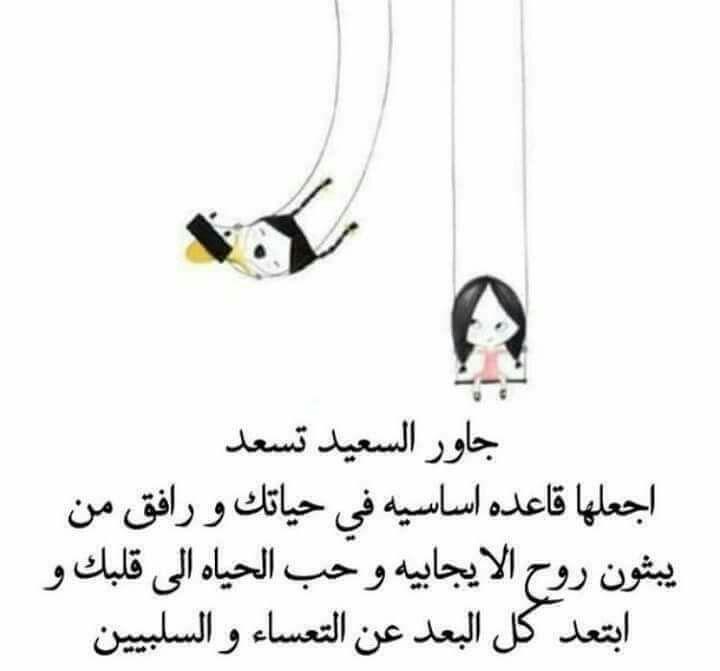 Quotes عبارات Quotes Arabic Quotes Words