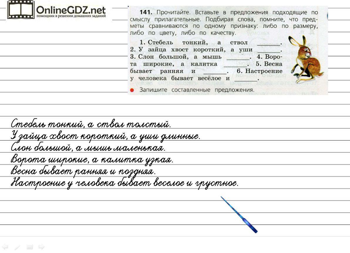 Скриншоты тетрадка по биологии в.в.пасечник 6 класс егэ