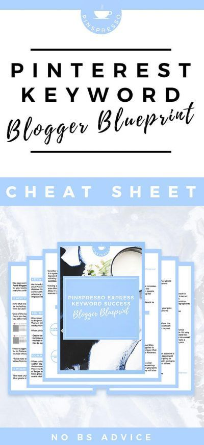 Pinspresso keyword success blogger blueprint pinterest online the pinterest keyword blogger blueprint success ebook is a vital resource for anyone looking for how malvernweather Images