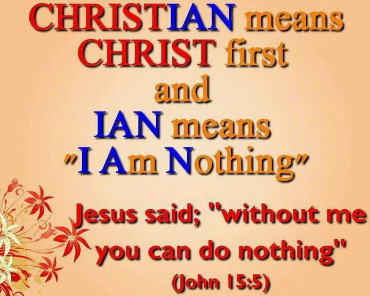 Without God I Can Do Nothing | Inspirational quotes, Christian quotes,  Jesus quotes
