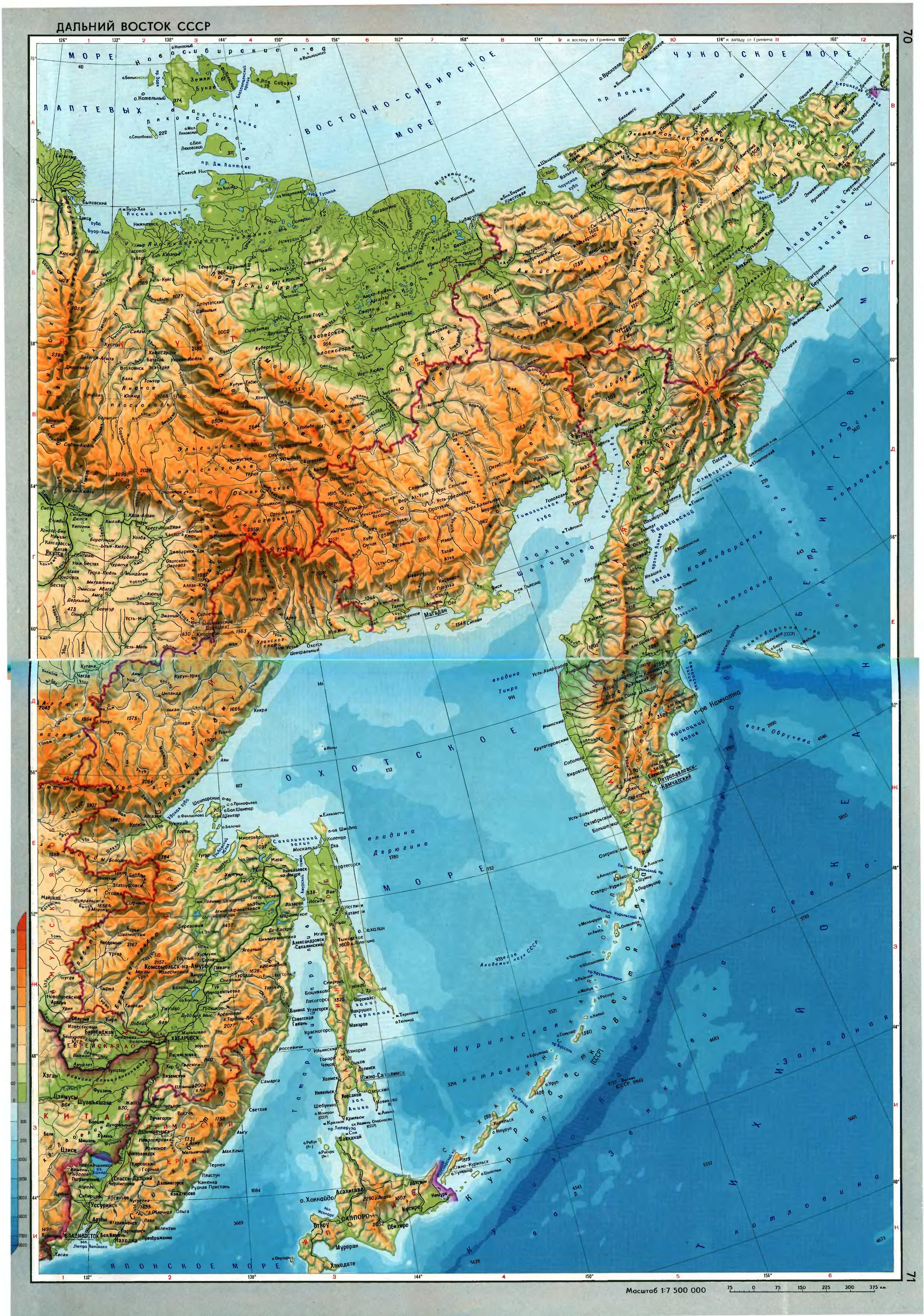 заглушка карта дальнего востока картинки шортики обычно планируется