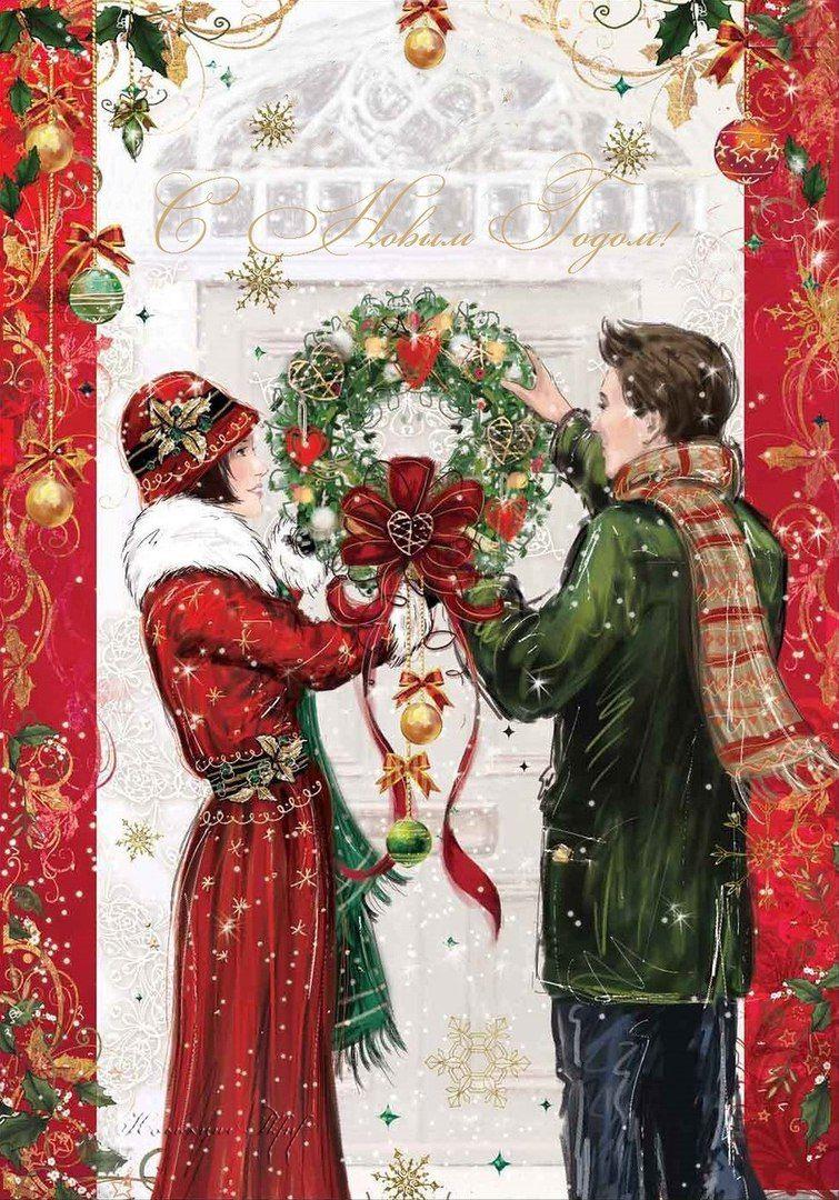 новогодние картинки и рождественские в ретро стиле нас есть услуга