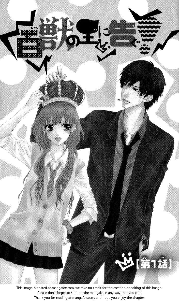 1 Atfox Me List Cute Anime