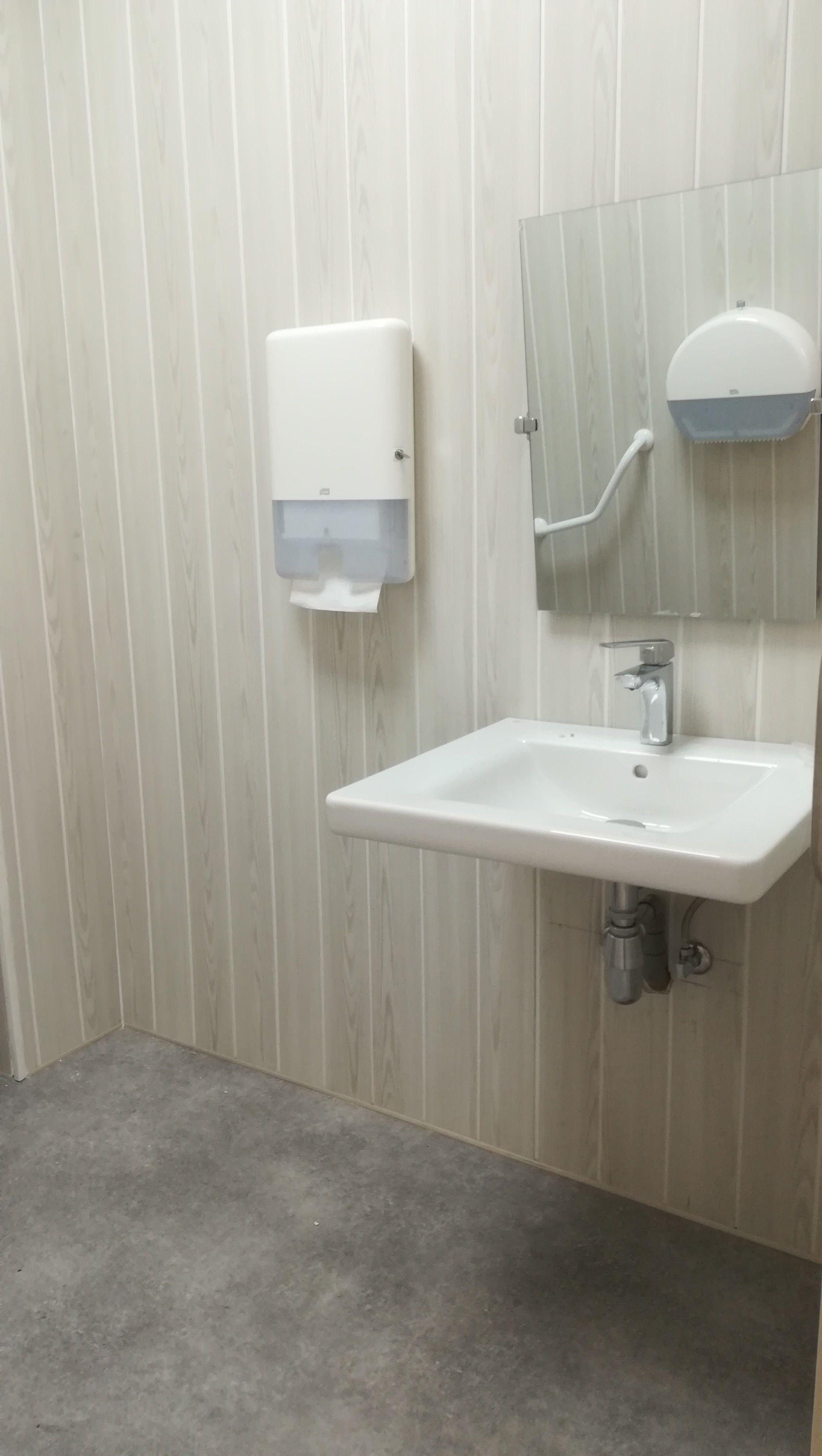 Lavabo Personne Mobilité Réduite installation d'un lavabo pour accès personnes à mobilité