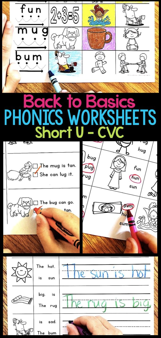 Short U Phonics Worksheets Activities What I Have Learned