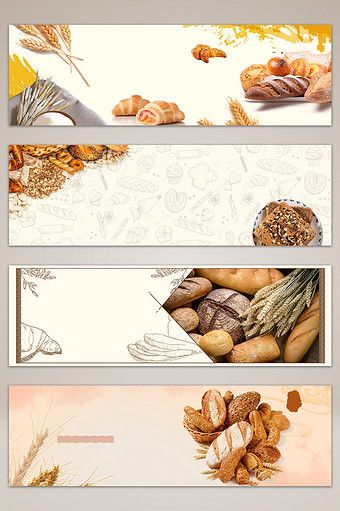 Whole Wheat Bread E Commerce Banner Background Backgrounds Psd Free Download Pikbest Whole Wheat Bread Wheat Bread Bakery Shop Design