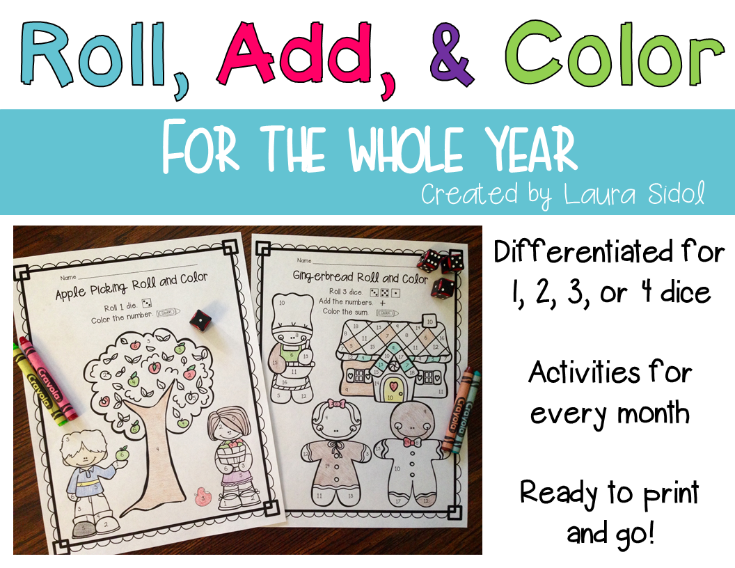 Roll, Add, and Color Yearlong Bundle | Ideas for Elem School ...