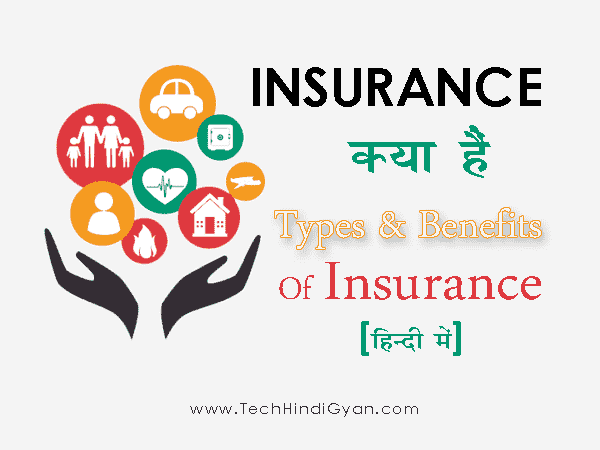 What Is Insurance Health Insurance Insurance Benefits Insurance
