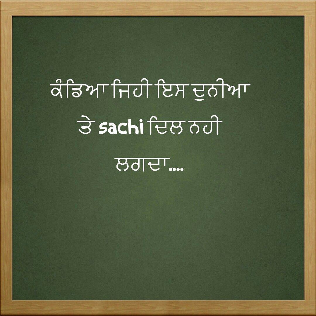 Impress Quotes, Hindi Quotes