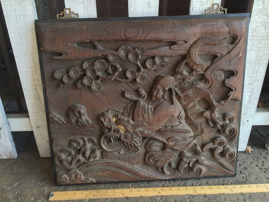 Asian Wood Carving Depicting Warrior And Dragon Serpent