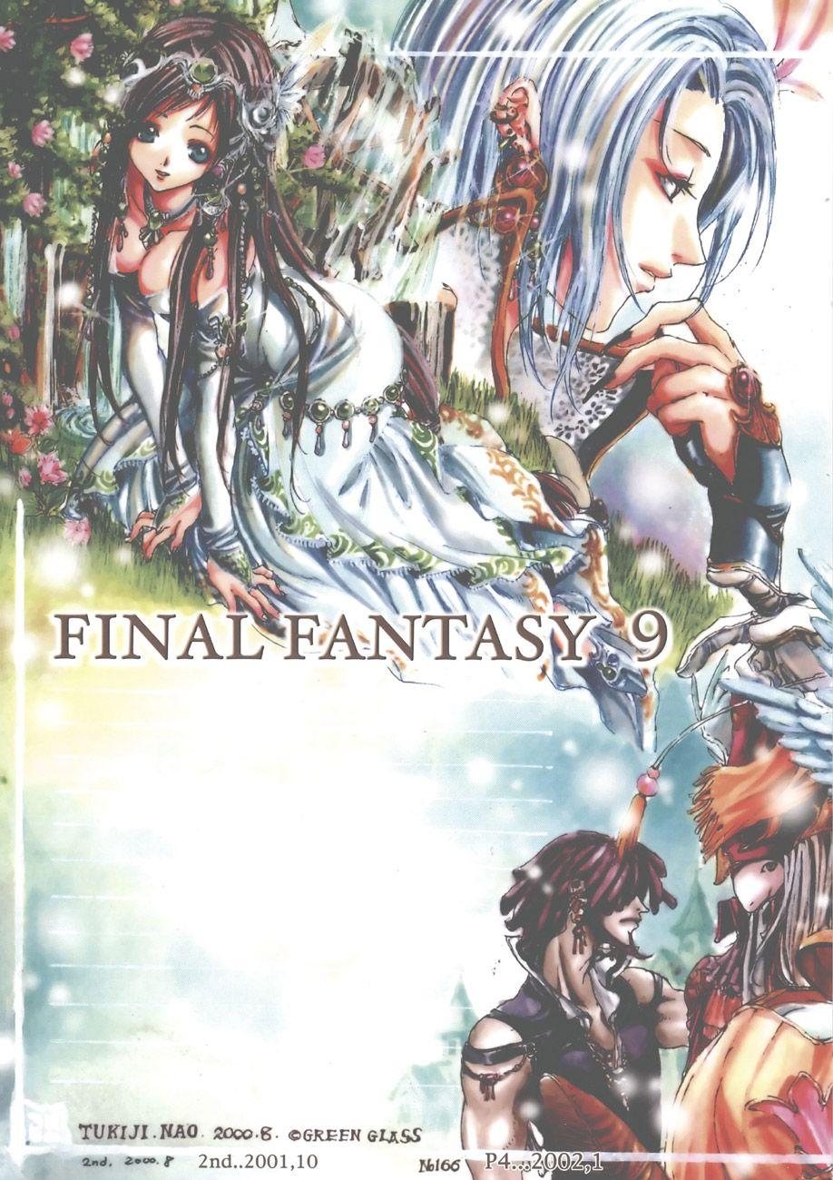 「Final Fantasy」おしゃれまとめの人気アイデア|Pinterest|Carolina Santiago