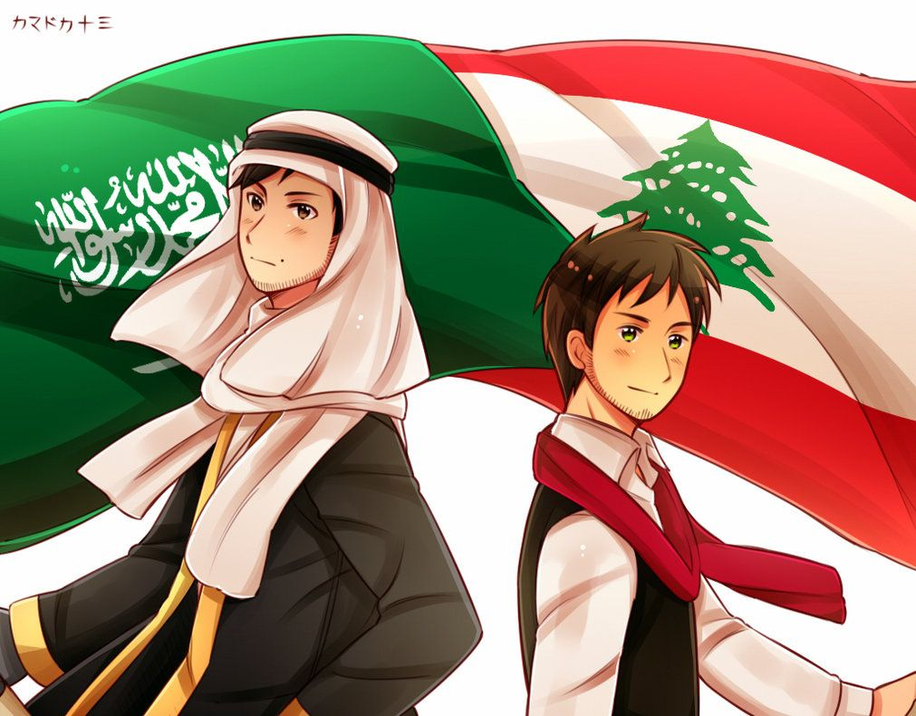 APH Saudi Arabia and Lebanon AT by Kamadoka13 (With
