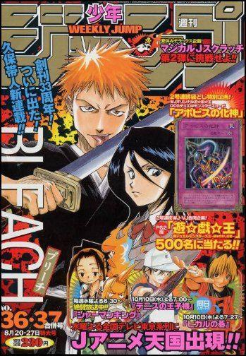 Naruto Chapter 686 Pdf