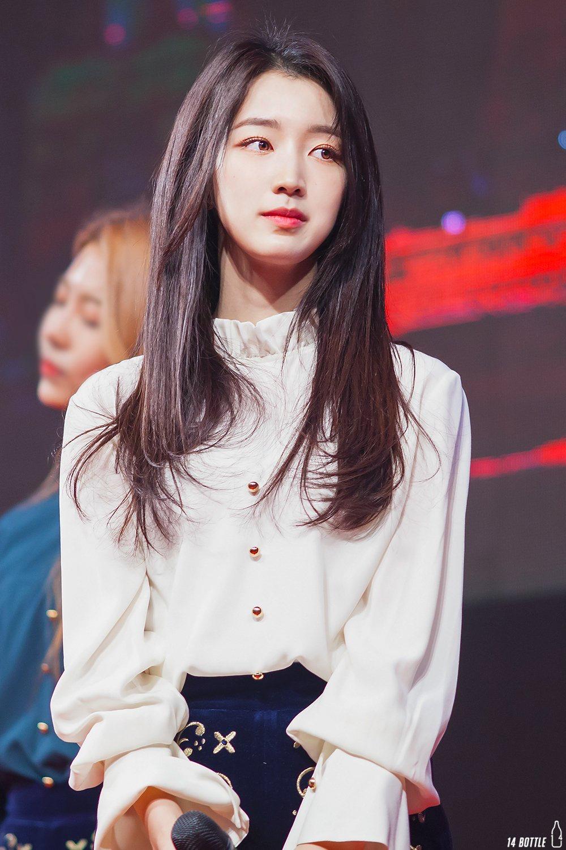 Gugudan Hana Kpop
