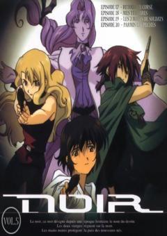 Noir Anime Stream