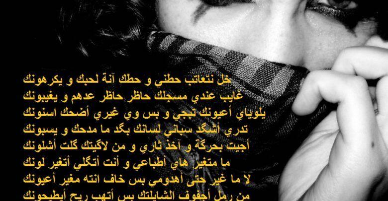 شعر عراقي عتاب حزين مكتوب ومصور Movie Posters Movies