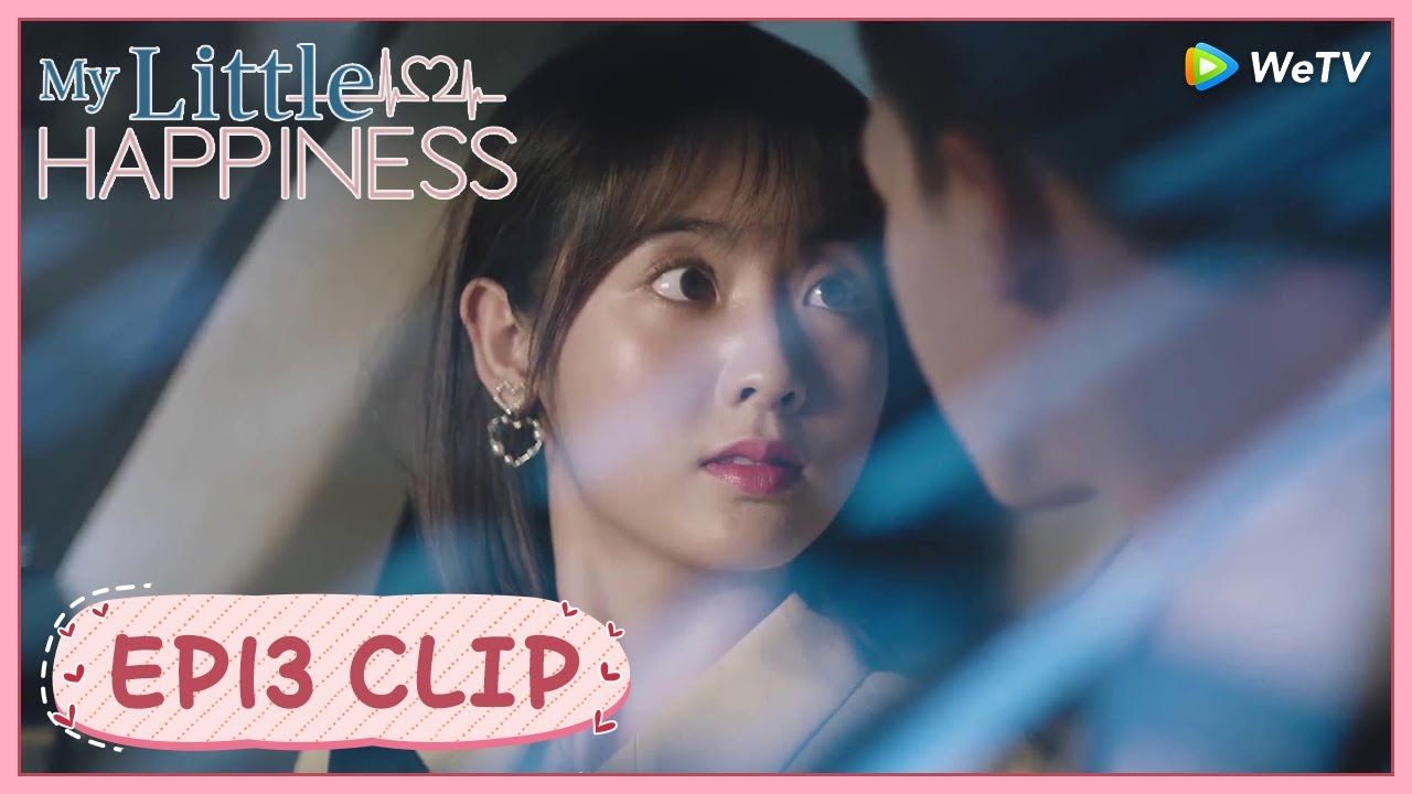 Preview: My Little Happiness (2021) Episode 13