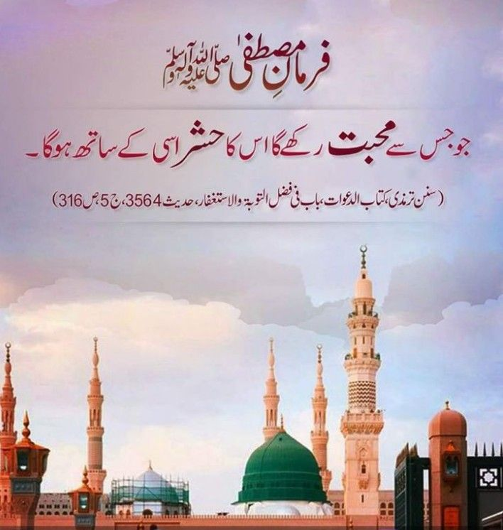 Wafa Islamic Images Beautiful Islamic Quotes Islamic Pictures