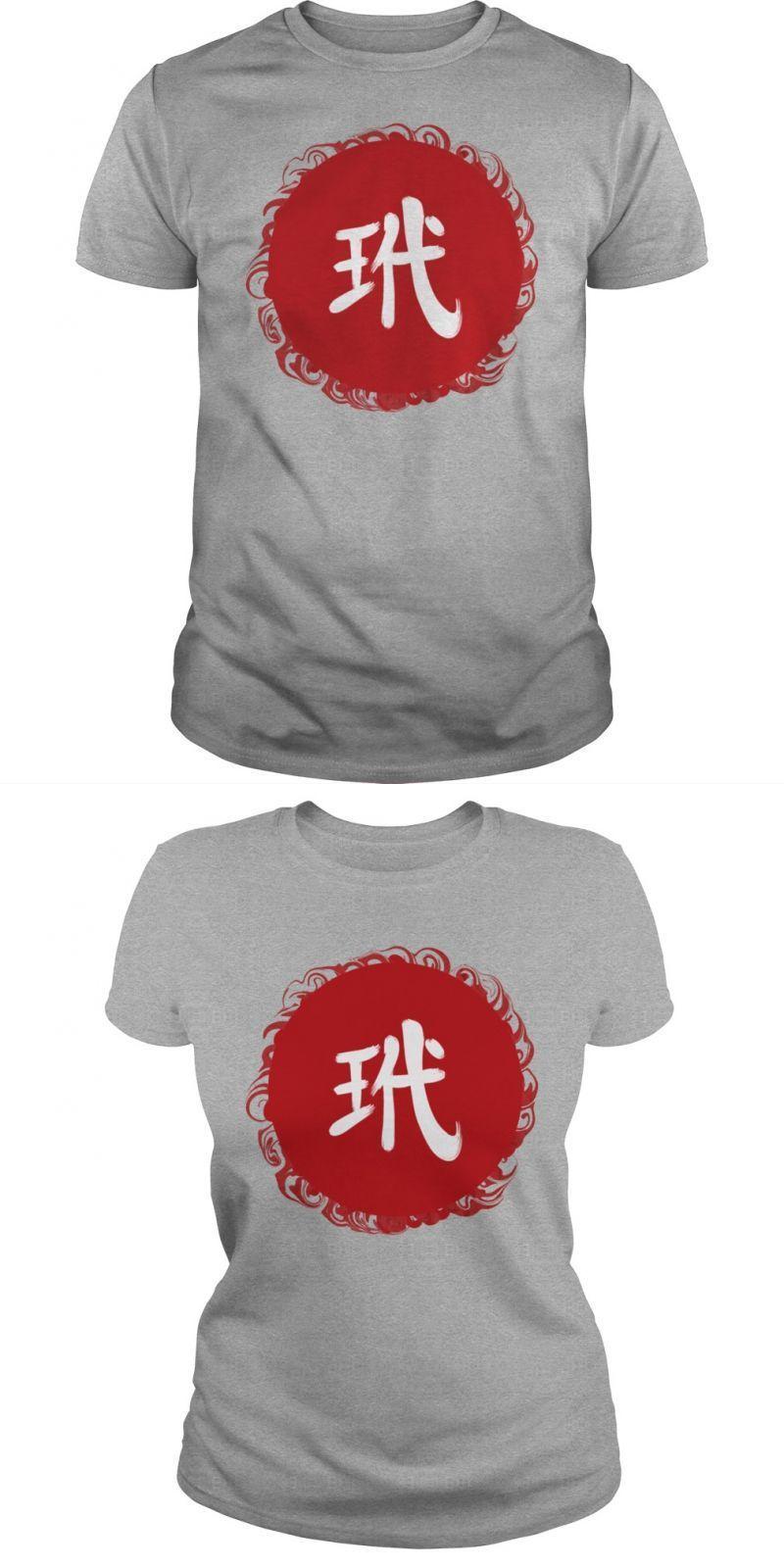 12++ Turtle kanji ideas in 2021