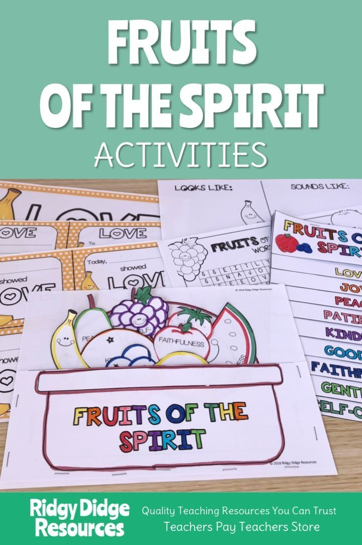 Fruits of the spirit posters worksheets activities