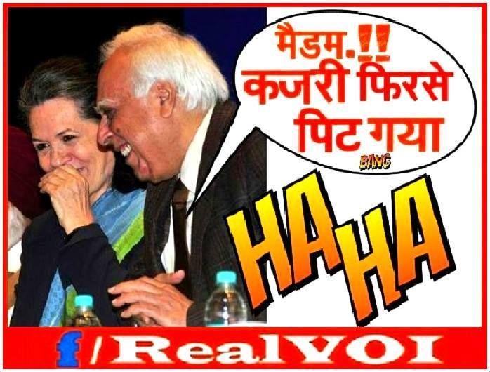 Funny Pictures Blog Hindi Jokes Funny Shayari Quotes Sms Kejriwal Funny Funny Picture Jokes Jokes