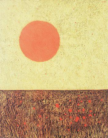 Red Sun by Mordecai Ardon