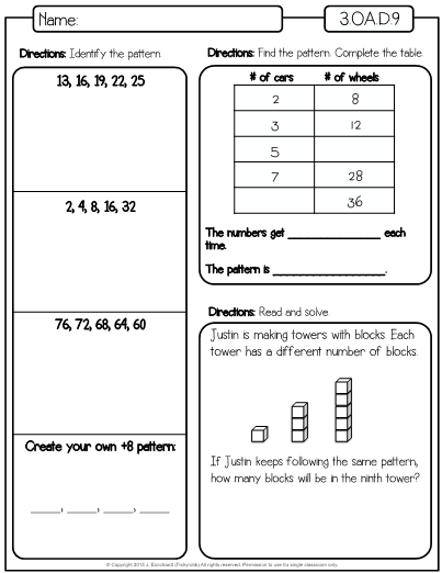 this is a set of worksheets for the third grade math standard 3 oa d 9 which is identify. Black Bedroom Furniture Sets. Home Design Ideas