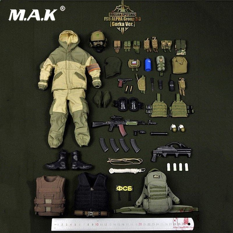 Dam Toys Fsb: Spetsnaz FSB Vympel Group Damtoys Elite