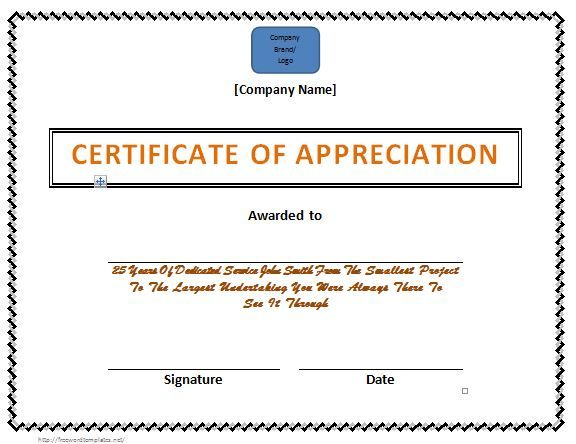 Certificate Of Appreciation  Hours Of Outstanding Volunteer