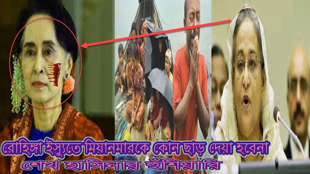 Pin by Bangla News365 on Bd Live Bangla News 24 Movie