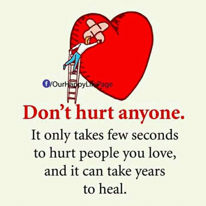 Dont Hurt Anyone Insparatioal Quote Inspirational Quotes