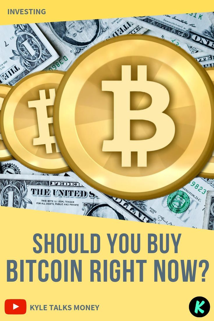 should you buy cryptocurrency now