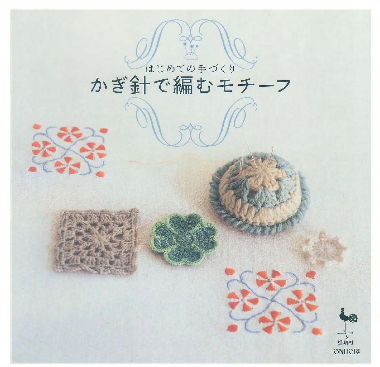 Revista ondori crochet | Tutoriales, Revistas y Montserrat