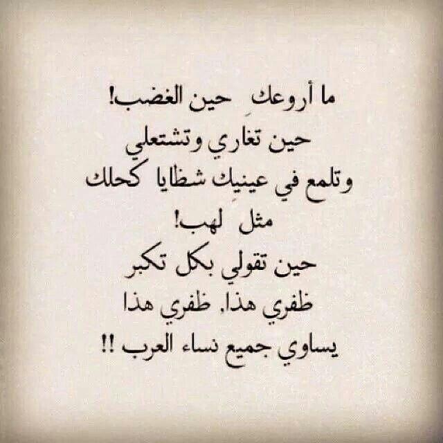 Desertrose ما أروعك Mood Quotes Arabic Love Quotes Love Quotes