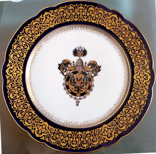 Russian Imperial Porcelain Plate 19th C. Sèvres with the Coat of Arms of Grandsons of Russian Emperors. & Russian Imperial Porcelain Plate 19th C. Sèvres with the Coat of ...