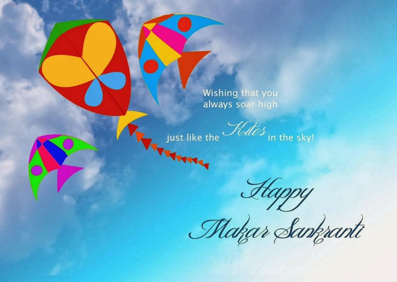 Happy Makar Sankranti Greetings And Wishes Messages Sankranti