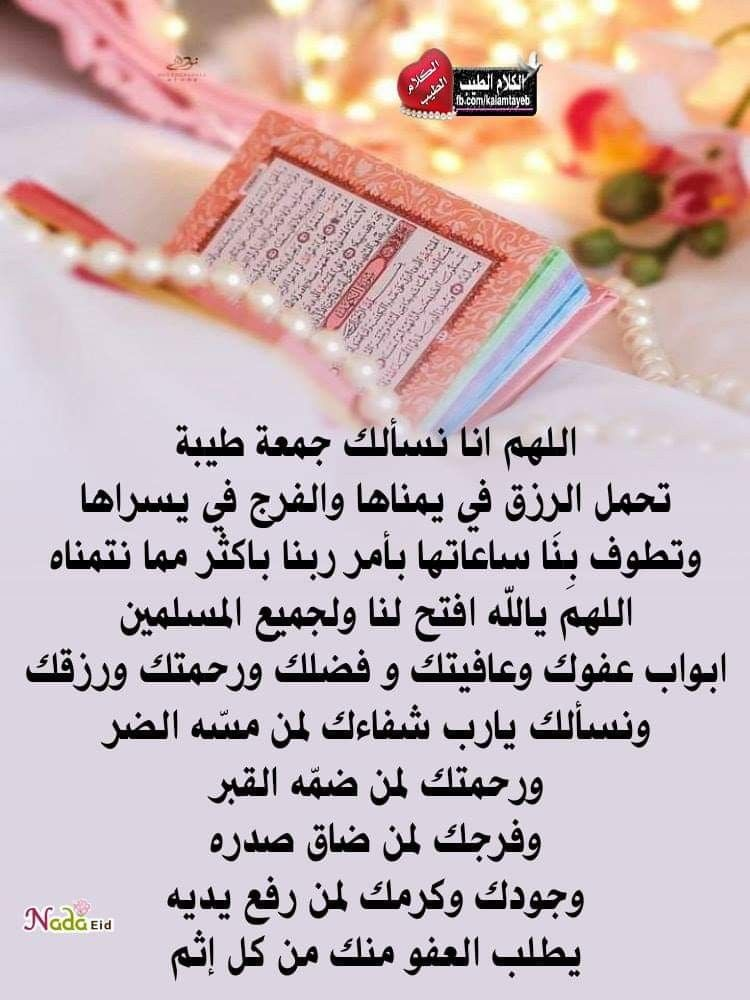 Pin By The Noble Quran On I Love Allah Quran Islam The Prophet Miracles Hadith Heaven Prophets Faith Prayer Dua حكم وعبر احاديث الله اسلام قرآن دعاء Allah Lol
