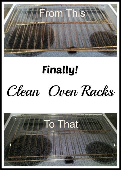 How to clean oven racks do it yourself today pinterest clean find this pin and more on do it yourself today by todaysplans how to clean oven racks solutioingenieria Gallery