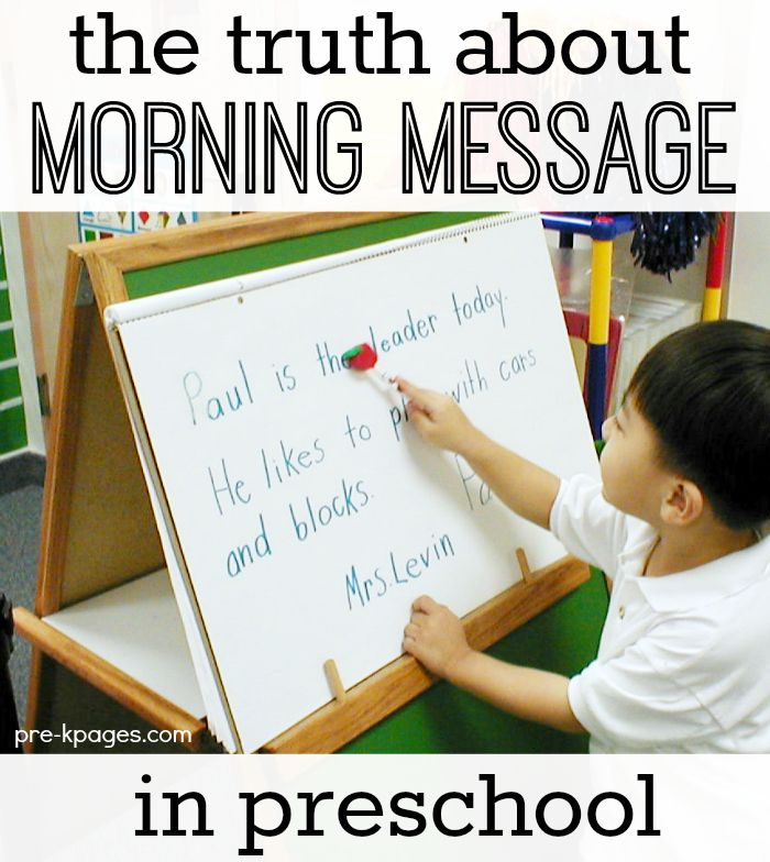 Pre K Pages Homework Pass - image 11