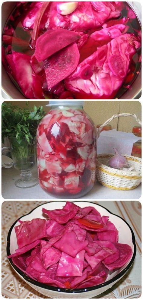 как готовить красную капусту