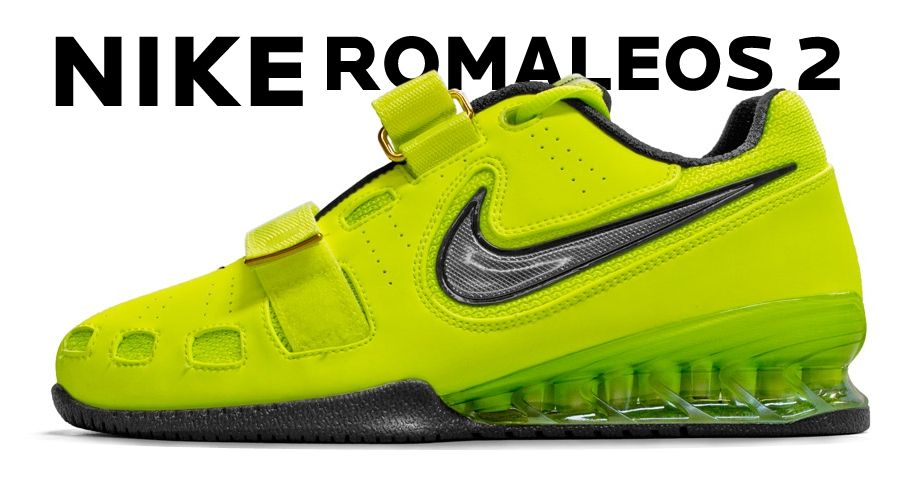 Nike Romaleos 2 Weightlifting Shoe - Volt // Why do these have to cost so